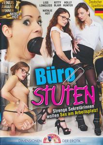 Художественный фильм смотреть онлайн бесплатно порно в мечтах 3