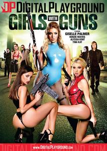 Порно полнометраж фильмы онлайн смотреть бесплатно