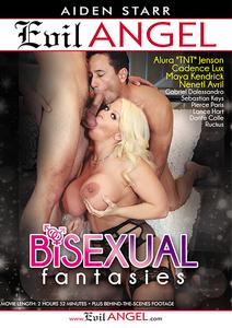 Порно бисексуалов в высоком качестве смотреть онлайн