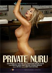 Приватные порно фильмы, жесткие ебли молодых красавица