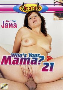 Порно фильмы с мамочками смотреть онлайн в хорошем качестве — 4