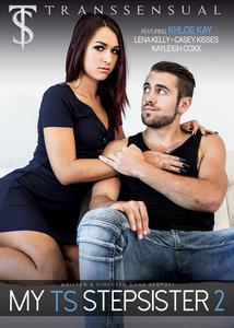 Сюжетное порно фильмы новинки