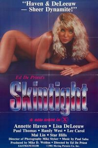 smotret-filmi-staraya-v-vozraste-erotika-muzhik-trahaet-chuzhuyu-zhenu-pri-muzhe-foto