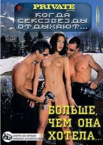 Евро порно фильмы женщин с русским переводом — photo 14
