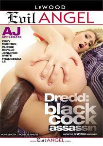 что порно видео групповой секс на видео новьё Очень