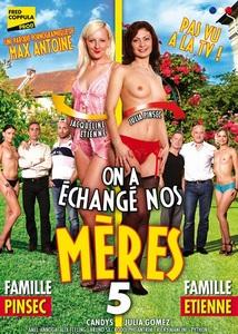 Смотреть фильмы онлайн бесплатно порно кинокомпании макс и приват