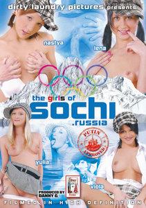 Смотреть Фильм Русскую Эротику 2021